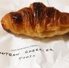 ゴントラン シェリエのクロワッサンでワンランク上の朝食が実現
