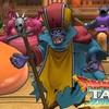 【トロルキング討伐に挑戦】ドラゴンクエストタクト