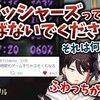 にじさんじ おすすめ切り抜き動画 2020年12月29日
