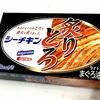 【1缶500円】高級シーチキン「炙りとろ」を買ったので真剣にレビューしてみる【入手困難?】