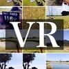 【ゴルフ】「みんなのGOLF VR」を始めるのに必要な予算はズバリ6万円。でもその予算があるかどうかはまた別の話(涙)