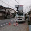 熊谷でケーブルから、移行アンテナ工事です。