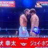 1.5 IWGP ヘビー級 & インターコンチネンタル ダブル戦 飯伏幸太 VS ジェイ・ホワイト
