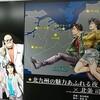シティーハンターにキャッツ・アイ等の北条 司人気キャラと夜景の壁画・小倉駅東側公共連絡通路