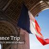 【まとめ】2016年夏休みinフランス【初一人海外旅行】