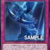 【#遊戯王 #フラゲ】《碑像の天使-アズルーン》が新規収録決定!