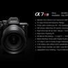 ソニー 新型フルサイズミラーレスカメラ α7R IVのハンズオン動画が続々と