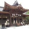 日本一低い山のある白鳥神社