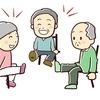高齢者が食事を食べない原因とは?食欲が出るようにする対処法