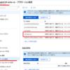 .bot ファイル(bot file / ボットファイル)の暗号化・複合化(MSBot コマンド編)