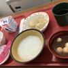 入院食〜2020〜
