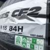 燃費が良くなるというエコタイヤとは何でしょうか? 本当に燃費がよくなるのでしょうか?