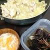 手羽元キャベツ煮、なす煮浸し、味噌汁