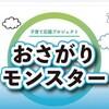 7月8日(木)『その時、人生は変わった!』小林保晴さんをお迎えします