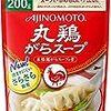 【渡航準備】【一時帰国】私が日本から持ってきた食料品・消耗品まとめ!と注意するポイント