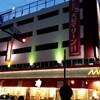 大和駅周辺のパチンコ屋さんをぶらぶらしてみました。