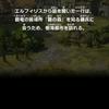 【ドラガリアロスト】 1章 2-1 歴戦の傭兵 シナリオ