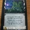 EMPIRE カード考察16(ドミニオン)