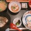 【食べログ】栄養バランスも完璧!関西の高評価割烹3選ご紹介します。