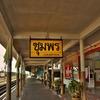 「チュンポン駅(Chumphon Railway Station)」~午前中は列車の発着がほとんどなく、静かな雰囲気の駅!!