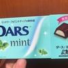 森永製菓 ダース ミント  食べてみました