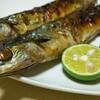 焼き魚の話