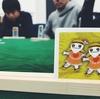 第32回ボードゲーム_コヨーテ②