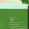 6/25(火)の朝なのに・・・