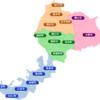 福井県というところ8          大野の「わが殿」