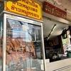 アヒル肉のガパオライス「ソイ6ポーチャナー」@サムヤーン