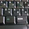 Linux MintでSuperキーを無変換キーに割り当て