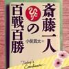 人生を幸せにする考え方の本を引き寄せた50代主婦