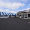 釧路市 喰い処 鮭番屋 (しゃけばんや)