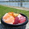 【魚正】コスパも味も大満足の海鮮丼!市場で食べるよりいいかも(西区己斐本町)
