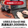 バッファロー 外付けNVMe-SSD 1TB 高速転送1000MB/s SSD-PH1.0U3-BA データの読み書きが爆速