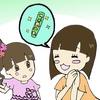 キッザニア甲子園37回目 その3