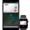 楽天カードはApple Payで登録できてQUICPayでポイントも貯まる。iPhone7の設定方法と使い方