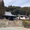 兵庫県川西市 「満願寺」をご紹介