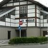 駅編6       JR西日本(嵯峨野線)   嵯峨嵐山駅(E08)   ~basic~