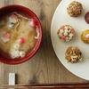 「山形の極み つや姫 こうじ味噌」料理研究家・三島葉子さんのレシピ&試食レポ