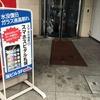 【iPhone 修理 札幌】スマホスピタルでバッテリー交換してきました