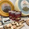 イタリア産絶品チーズ「アジアーゴ」をワインと楽しもう♪イベントに参加して