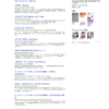 新元号は「令和」。発表直前のGoogle検索結果は...?