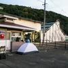 北海道・東北JRの旅(15日め)石北本線・釧網本線・花咲線(根室本線)