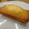 アンリ・シャルパンティエのお菓子をいただきました。