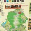 【JGC修行 21】11/3(日) 石垣 → 羽田 『心が汚れているのか・・・』