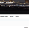 Kaggleコンペのディスカッションを追う方法