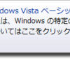 Windows Vista Rules for Enabling Windows Aero With Guidelines for Troubleshooting