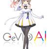 「CeVIO AI さとうささら」トークボイスとソングボイスの発売日が7月15日(木)に決定。齊藤将嗣さんによるビジュアルイラストも公開