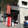 【ばくおん!!コラボ】聖地巡礼ツーリング バイク弁当の大滝食堂